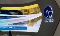 Выставка Металл-Экспо 2018 ТПО КомплектСтрой-Групп 13.jpg