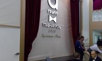 Выставка Металл-Экспо 2018 ТПО КомплектСтрой-Групп 15.jpg