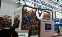 Выставка Металл-Экспо 2018 ТПО КомплектСтрой-Групп 30.jpg