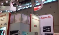 Выставка Металл-Экспо 2018 ТПО КомплектСтрой-Групп 33.jpg