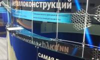 Выставка Металл-Экспо 2018 ТПО КомплектСтрой-Групп 45.jpg