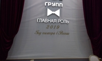Выставка Металл-Экспо 2018 ТПО КомплектСтрой-Групп 5.jpg