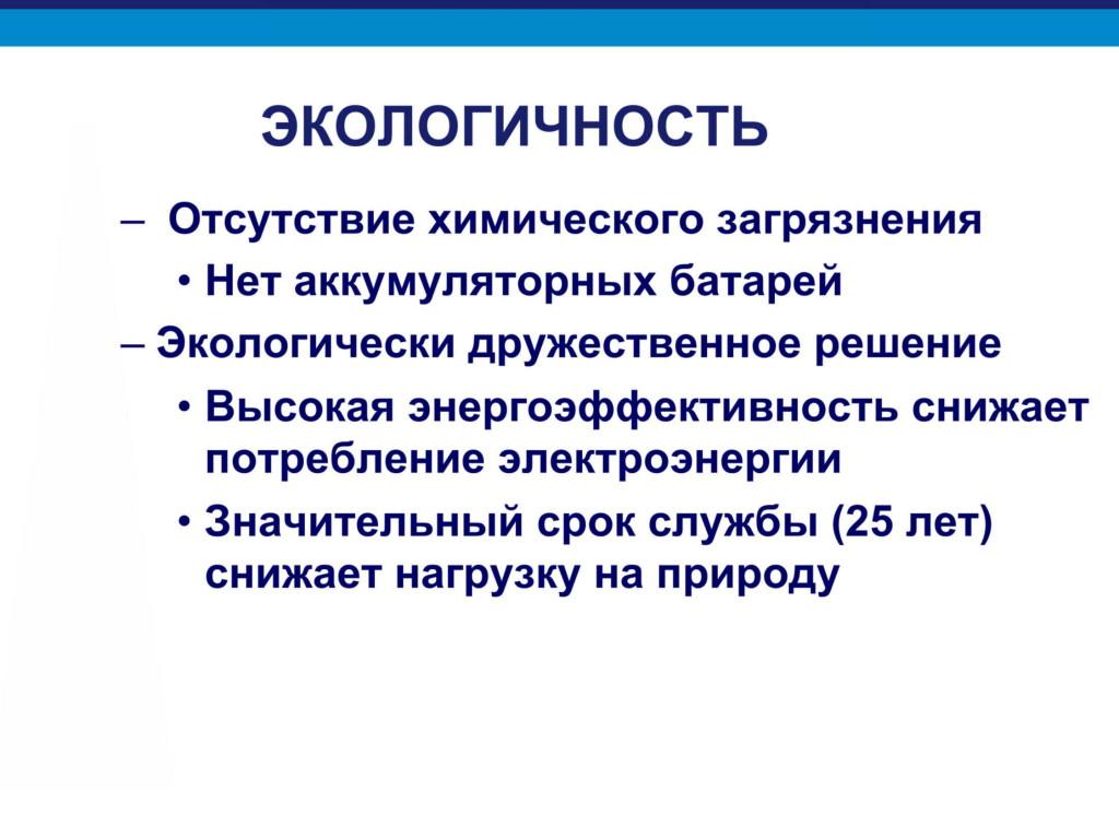 Дизельроторные ИБП системы для сайта КС-ГРУПП-12
