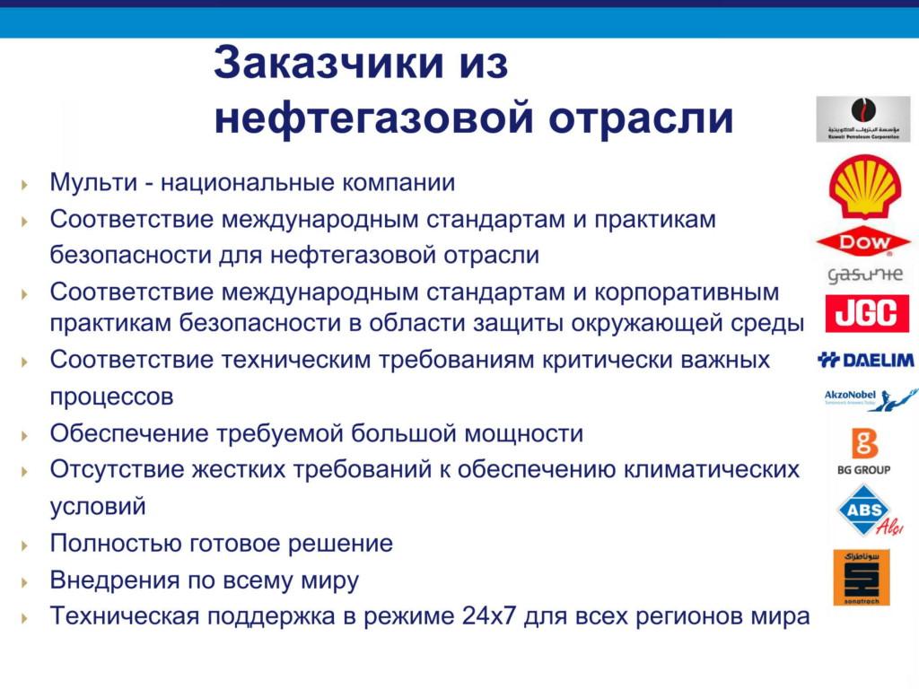 Дизельроторные ИБП системы для сайта КС-ГРУПП-15