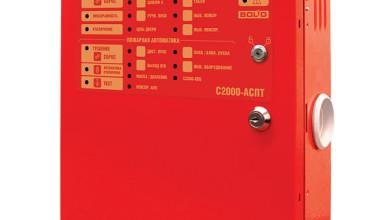 Управление установками газового пожаротушения