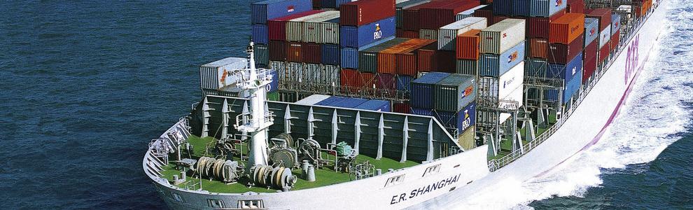 Морские перевозки 2