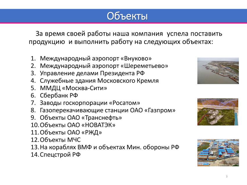 Презентация КИС - ИНЖИНИРИНГ-5