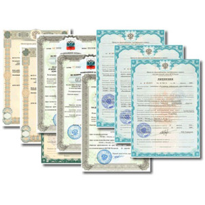 licenzii-i-sertifikaty