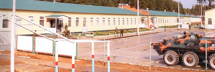 1.Объекты военной инфраструктуры