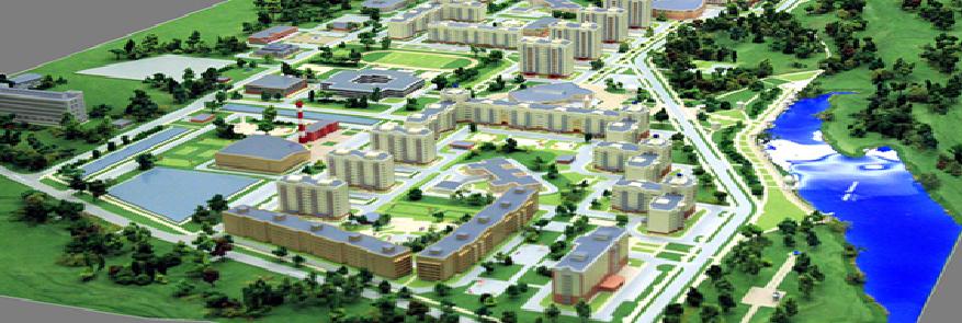2. Объекты гражданской инфраструктуры