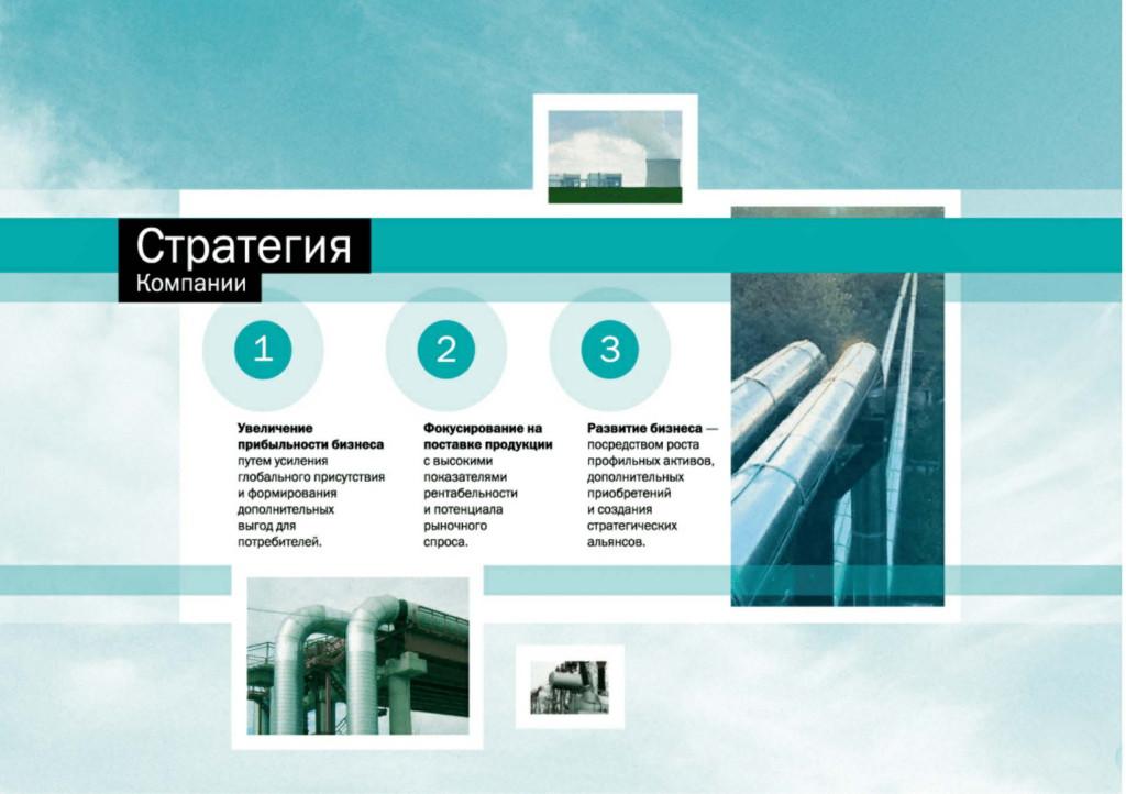 Промышленное оборудование ТПО КС-ГРУПП-02