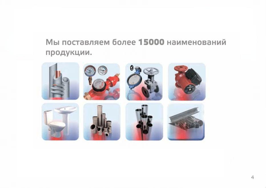 Комплексные инженерные системы-5