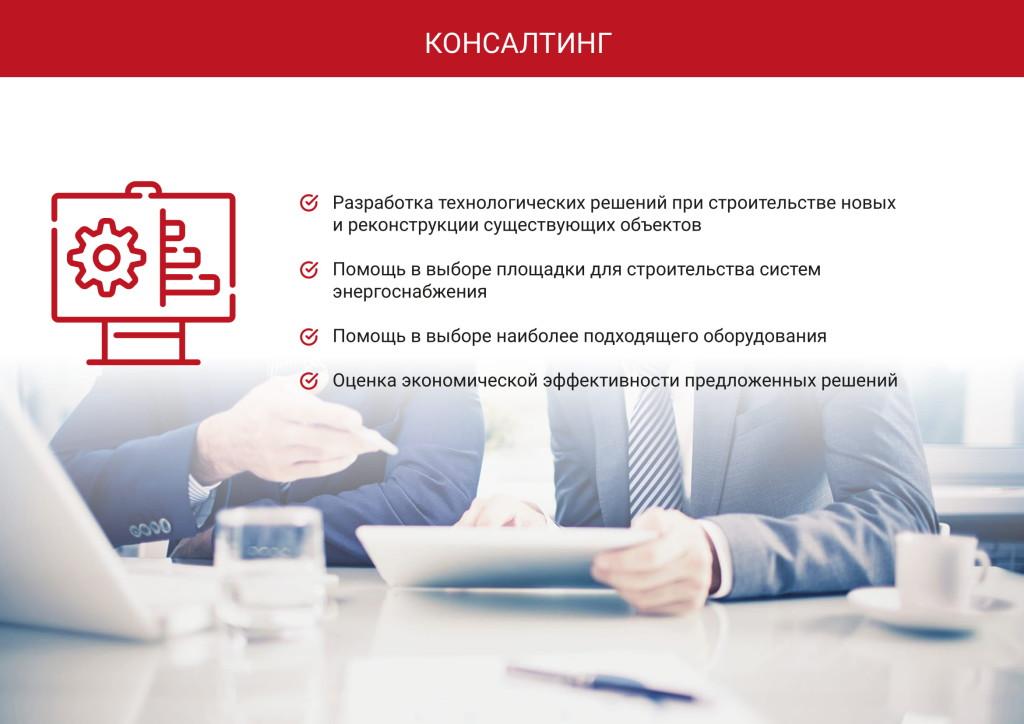 Презентация IT КС-ГРУПП-02
