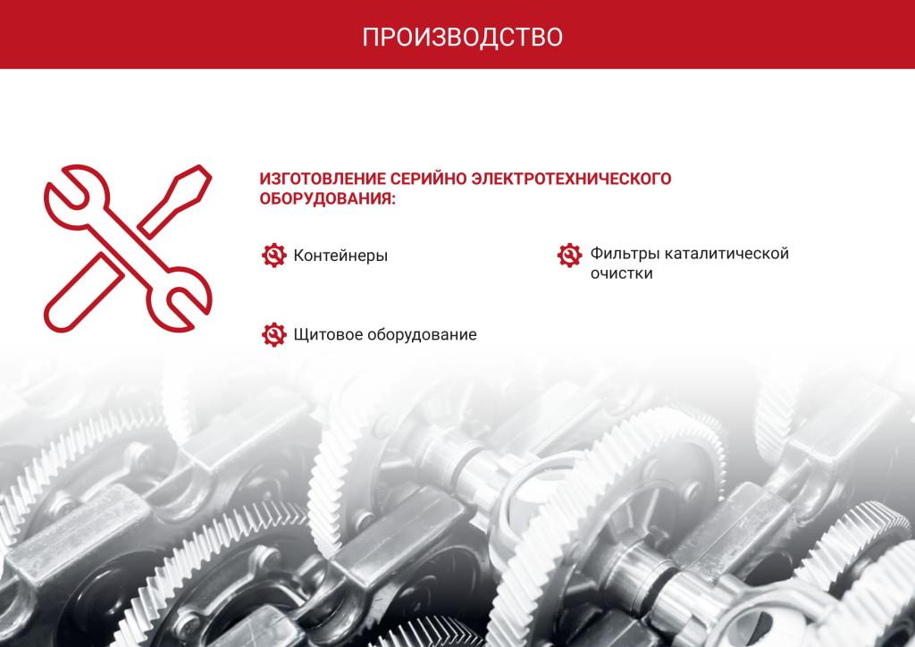 Презентация IT КС-ГРУПП-04