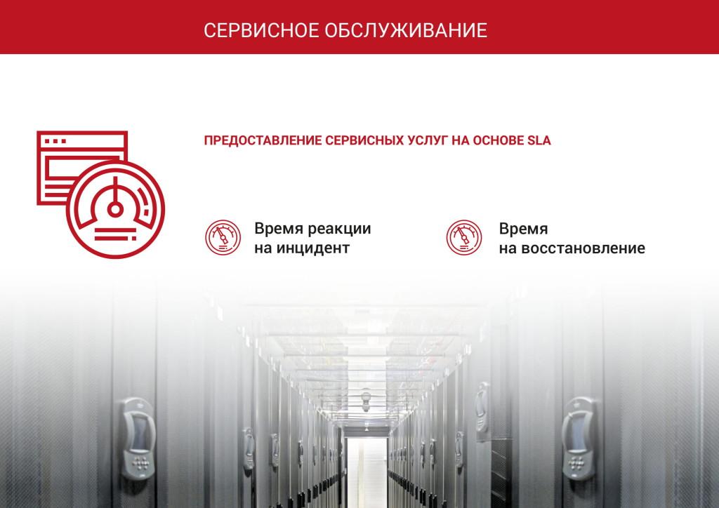 Презентация IT КС-ГРУПП-07