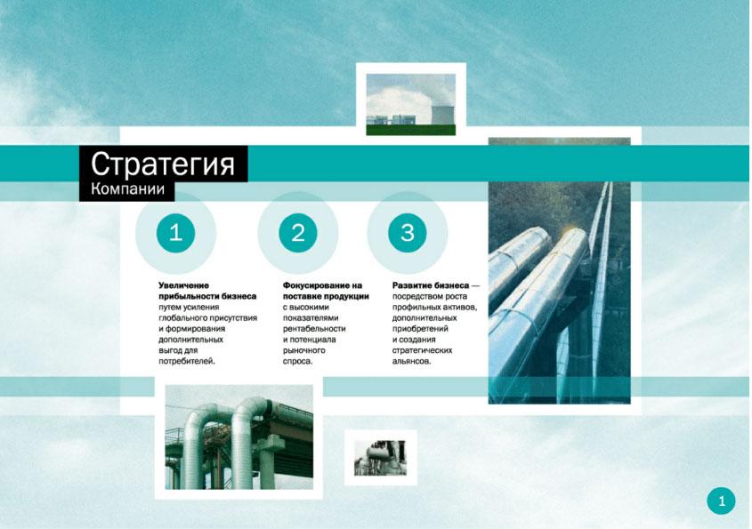 promyshlennoe-oborudovanie-inzheneriya-2
