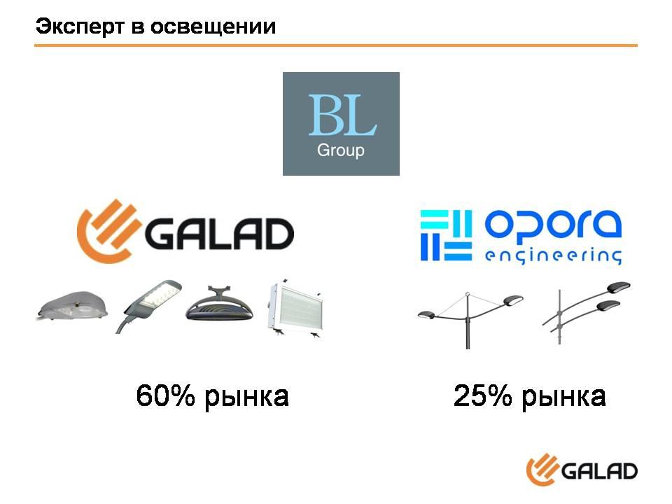 galad-slide3
