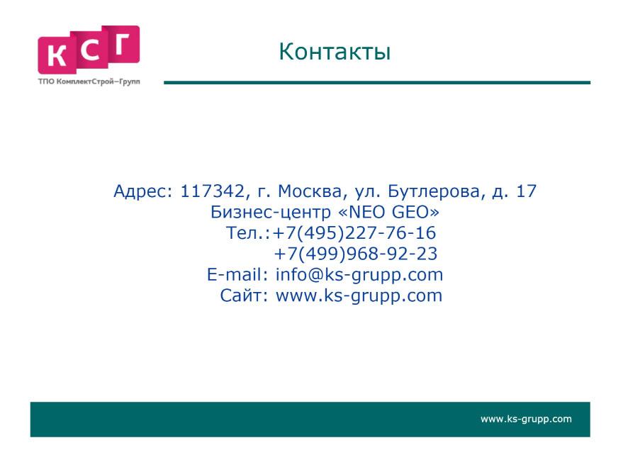 texnicheskij-nadzor-14